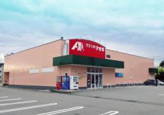 クスリのアオキ 魚津店