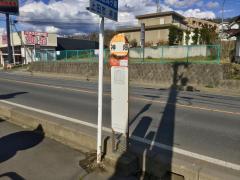 「神畑」バス停留所