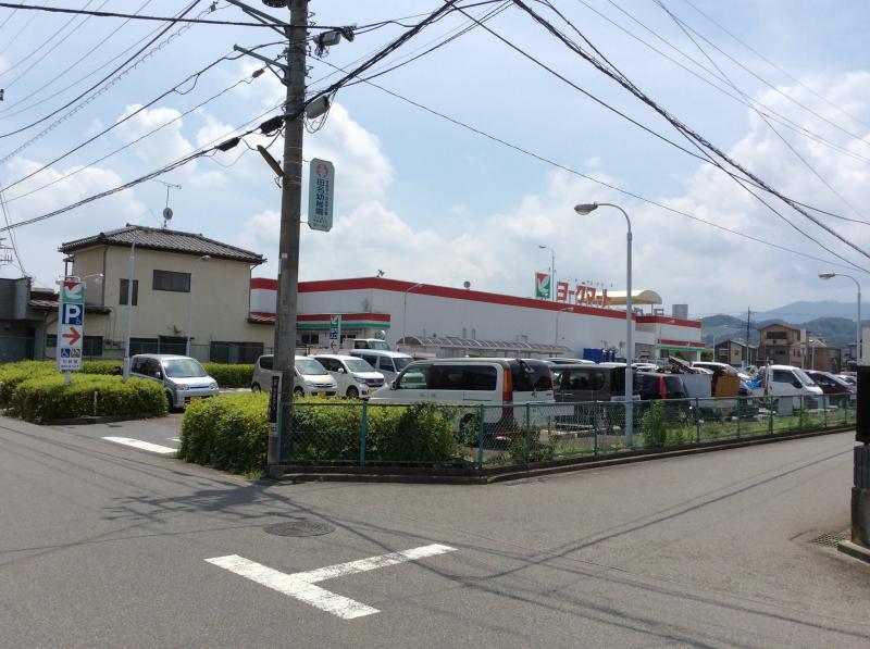 ヨークマート 田 名店