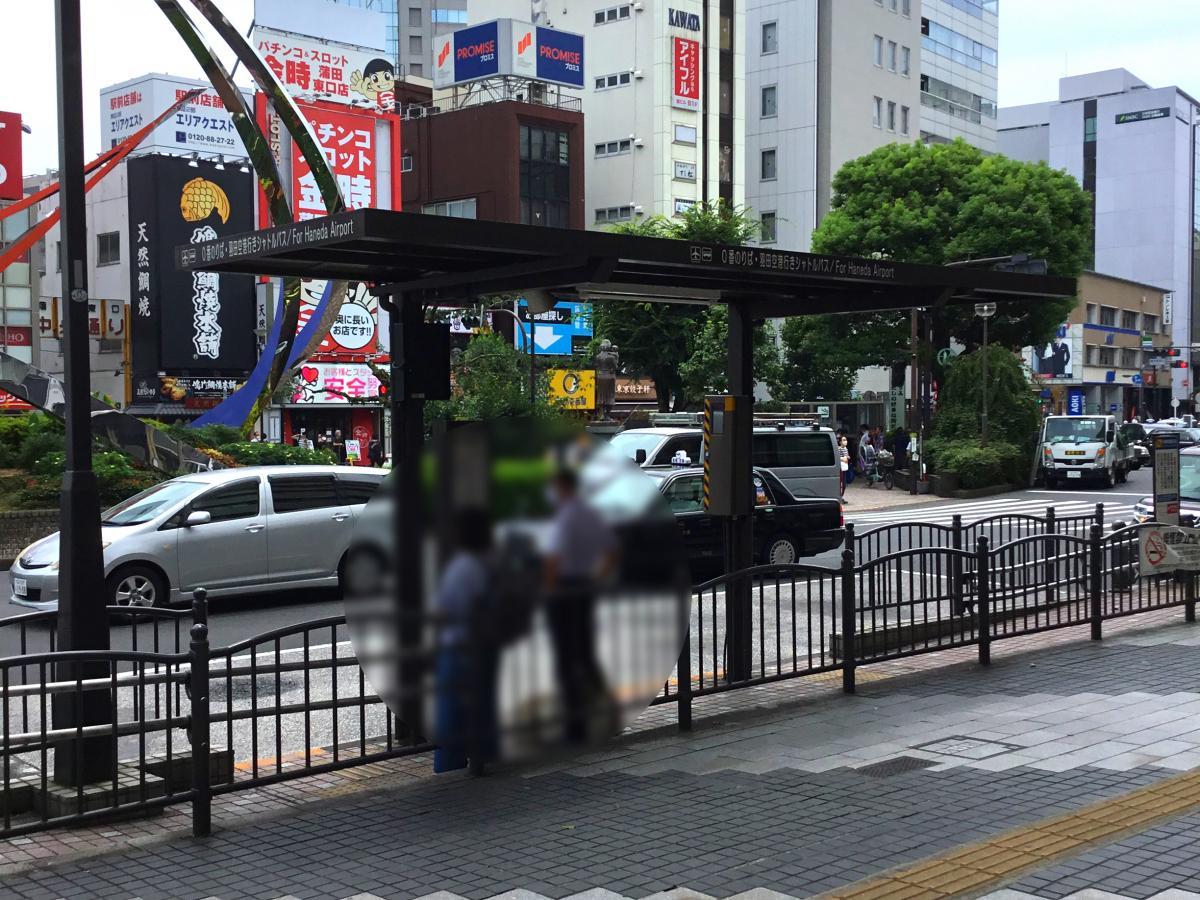 蒲田 ニッポン 東口 レンタカー 駅