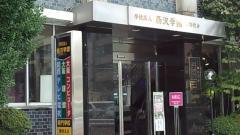 大阪コンピュータ専門学校