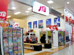 JTB熊本光の森ゆめタウン店