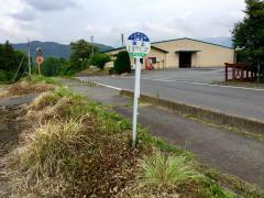 「坂上(横塚町)」バス停留所