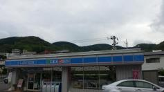 ローソン 長崎総合科学大学前店