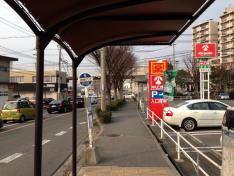 「生田」バス停留所