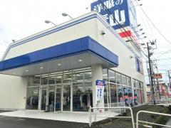 洋服の青山 大館店