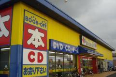 ブックオフ 滋賀水口店