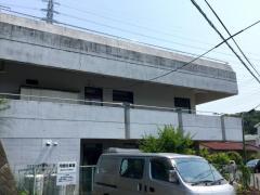 二宮町保健センター