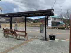 「秋保文化の里センター」バス停留所