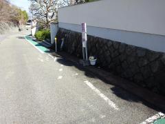 「仁川高丸中央公園東」バス停留所