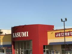 カスミ みどりの駅前店