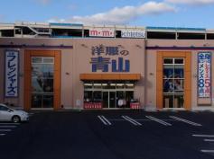 洋服の青山 京都六地蔵店