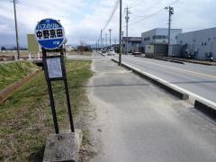 「中野京田」バス停留所