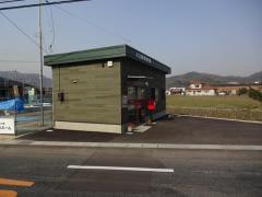 大江簡易郵便局