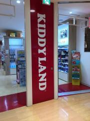 キデイランド鹿児島店