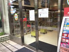 JTBパサージオ西新井店