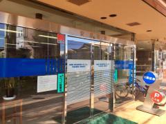 安藤証券株式会社 高畑支店