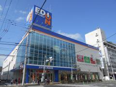 エディオン 松山本店
