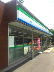 ファミリーマート 平野店