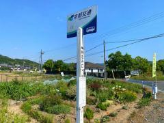 「報恩寺口」バス停留所