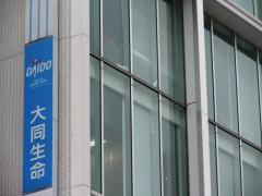 大同生命保険株式会社 埼玉西支社
