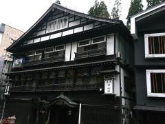 伝統の宿古山閣