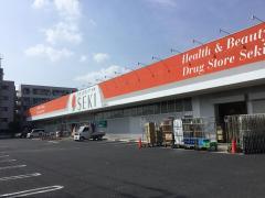 ドラッグストアセキ東岩槻店