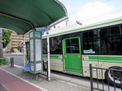「今川二丁目」バス停留所