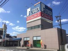 フタタ鶴崎森町店