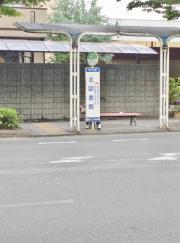 「北図書館」バス停留所