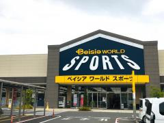 ワールドスポーツ 本庄早稲田ゲート店