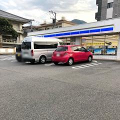 ローソン 別府上田の湯店