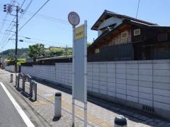 「駅前通り」バス停留所
