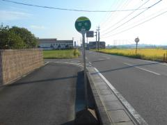 「印代」バス停留所