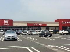 カスミ 境店