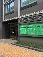 岩井コスモ証券株式会社 東京営業部