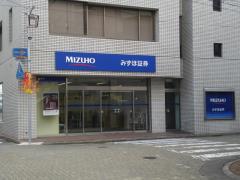 みずほ証券株式会社 福知山支店