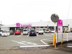 カンセキ烏山店