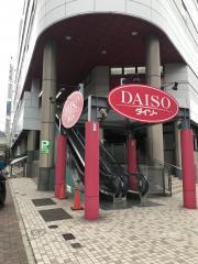 ザ・ダイソー 神戸東山店