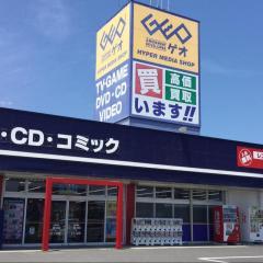 ゲオ和多田店
