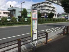 「上水営業所」バス停留所