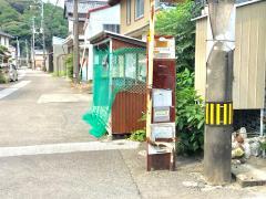 「八田局前」バス停留所
