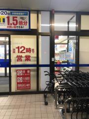 ウエルシア 藤岡北ノ原店