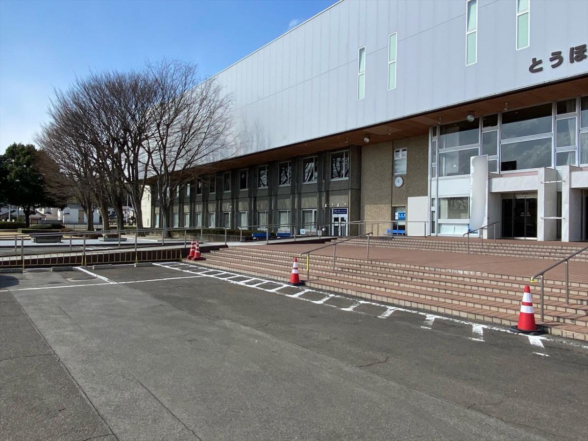 (財)福島県文化センター