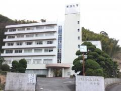 東海大学短期大学部静岡キャンパス
