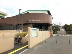 JA堺市八田荘支所