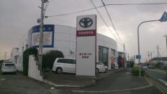 西九州トヨタ自動車神埼店