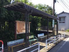「ガス会社前」バス停留所