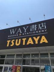 TSUTAYA WAY岩出店