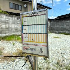 「山辺高校前」バス停留所